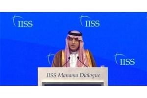 وزیر خارجه سعودی: نگاه ما نگاه «نور» است و نگاه ایران «تاریکی»