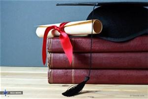 اعلام اسامی دانشگاههای برگزیده در ثبت پایاننامهها/ مرودشت، واحد برگزیده دانشگاه آزاد اسلامی