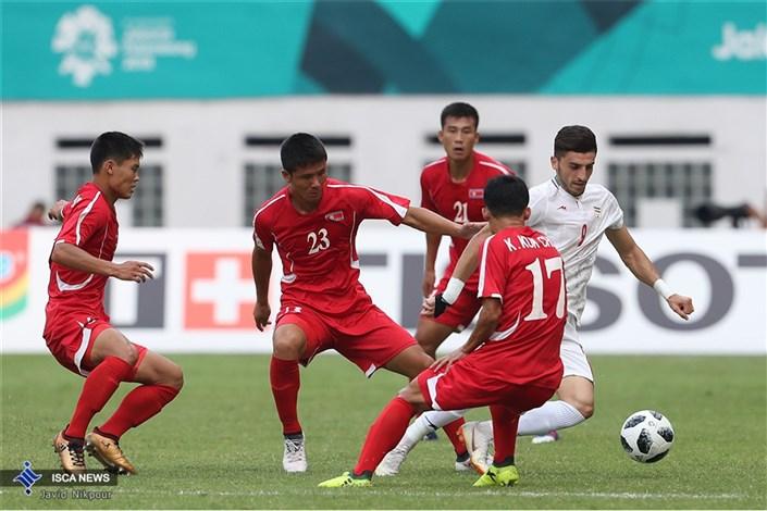 دیدار تیم های فوتبال ایران و کره شمالی - مسابقات آسیایی 2018