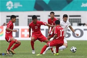 چهارمین دوره رقابتهای فوتبال دانشگاههای آسیا به پایان رسید
