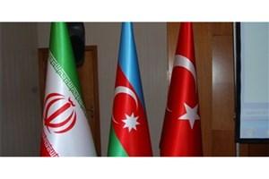 ششمین نشست سه جانبه وزرای خارجه ایران، ترکیه و آذربایجان سهشنبه در استانبول