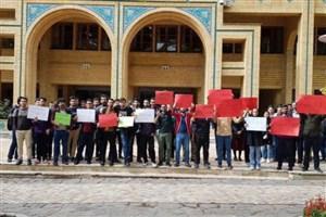 مطالبات  صنفی دانشجویان تربیت مدرس ادامه دارد/ اعتراض صنف های دانشجویی به حق است