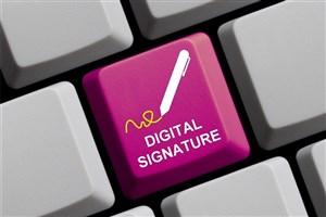 امضاء دیجیتال چیست و چگونه یک امضاء دیجیتال بسازیم؟