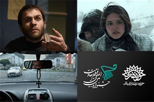 حضور پررنگ فیلمهای حوزه هنری در پانزدهمین جشنواره بینالمللی مقاومت