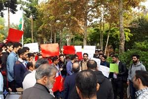 دومین روز اعتراض دانشجویان تربیت مدرس/ کارد به استخوان رسیده است+ عکس