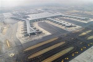 افتتاج بزرگترین فرودگاه جهان در استانبول