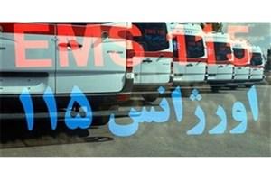 تمهیدات سازمان اورژانس برای  راهپیمایی اربعین در تهران