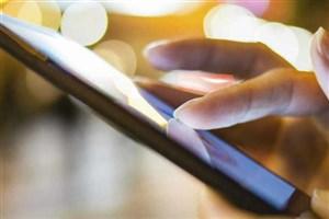نقش تلفن های هوشمند در پیش بینی تغییرات جوی