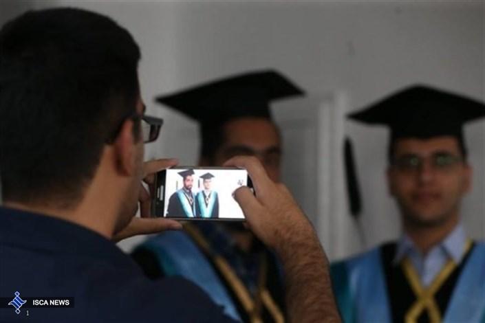 جوانان بهشتی