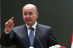 درخواست رئیس جمهور عراق از احزاب سیاسی این کشور