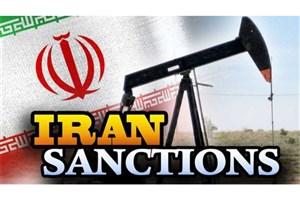 تهدیدات نفتی آمریکا علیه ایران تنها جوهری روی کاغذ است