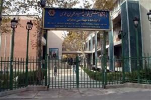 دانشگاه خواجه نصیر دو بورس آموزشی با دانشگاه آلمان دارد
