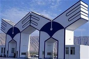 باند جعل و تخریب دانشگاه آزاد اسلامی،  به زودی دستگیر می شوند