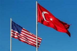 آمریکا و ترکیه تحریم های دوجانبه را لغو کردند