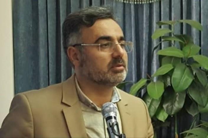 محمدهادی امین ناجی