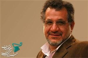 نکوداشت زنده یاد حبیب الله کاسه ساز درجشنواره جهانی فیلم مقاومت برگزار میشود