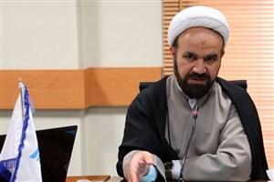 برنامه واحدهای دانشگاه آزاد اسلامی به مناسبت ۱۳ آبان تشریح شد