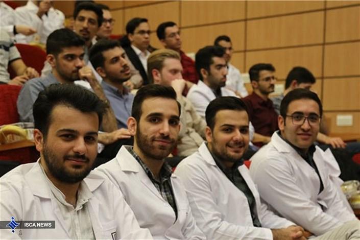 دانشجویان پزشکی