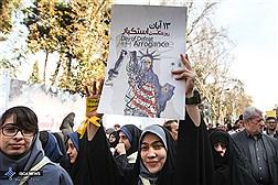 13 آبان؛ تجلی مقاومت ملت ایران در مقابل آمریکا