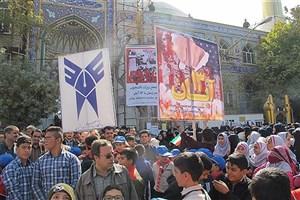 حماسه آفرینی واحد های دانشگاه آزاد اسلامی در سراسر ایران
