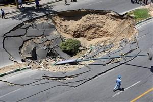 موضوع فرونشست زمین در تهران ملی است