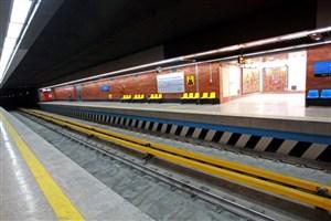 آتشسوزی در متروی کیانشهر