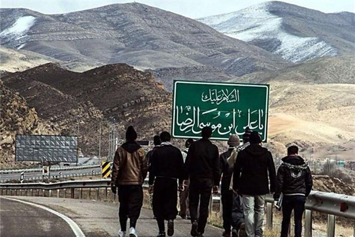 زائران مشهد