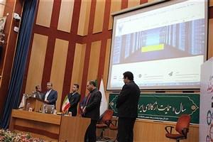 سامانه مراکز رشد واحدهای فناور دانشگاه آزاد اسلامی رونمایی شد