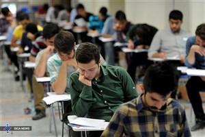 انتخاب رشته حدود صد هزار نفر در آزمون دکتری ۹۸