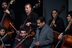کنسرت عاشورایی ارکستر ملی ایران