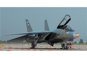 اورهال یک فروند جنگنده F-14 در اصفهان