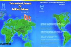 دو فصلنامه تهران جنوب در فهرست نشریات مورد تأیید دانشگاه آزاد اسلامی قرار گرفت