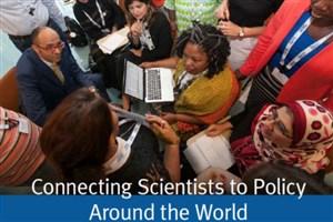 ایجاد ارتباط بین دانشمندان جهان با سیاست