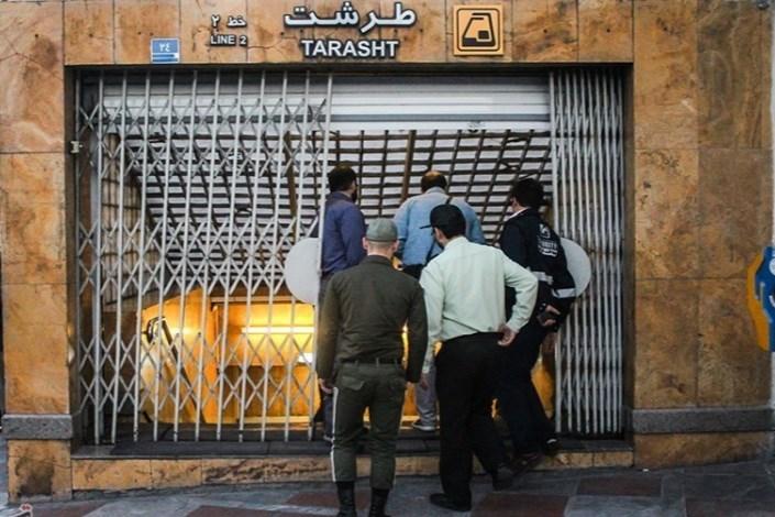 میزان قصور مقصران حادثه برخورد دو قطار در ایستگاه مترو طرشت مشخص شد
