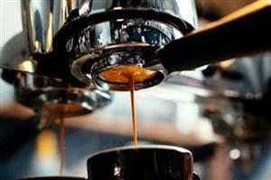 10 دلیل برای اینکه هر روز یک فنجان قهوه بخوریم/قهوه خطر ابتلا به  بیماری های مختلف را کاهش می دهد