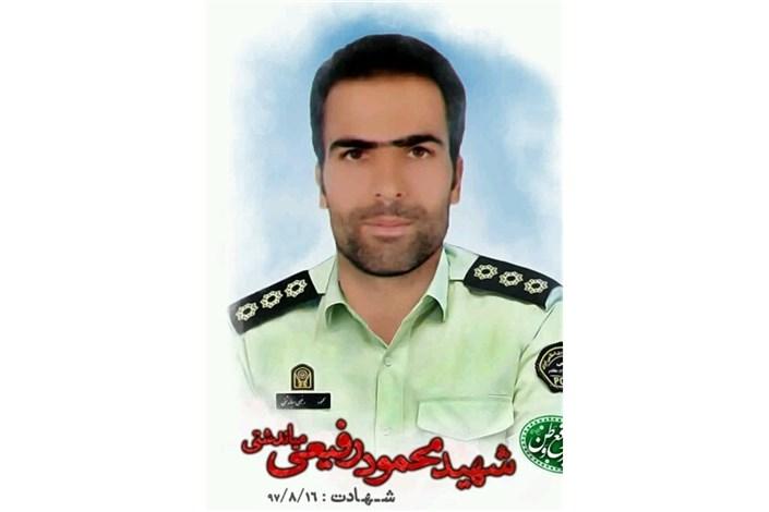 شهید ستوان یکم  محمود رفیعی