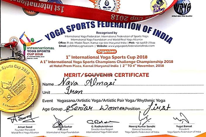 کسب مدال طلا مسابقات کاپ جهانی یوگا کشور هندوستان از سوی دانشجوی دانشگاه آزاد اسلامی