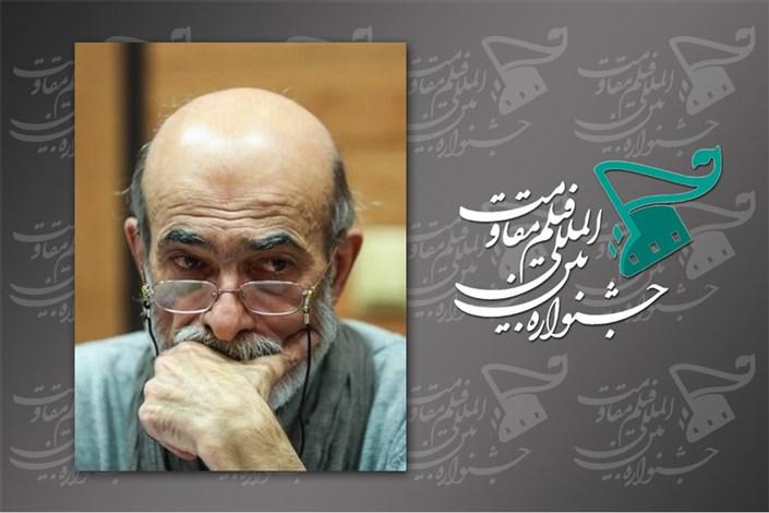 سید ضیا الدین دوری