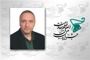 حضور باسل الخطیب کارگردان مطرح سینمای عرب با فیلم «پدر» در جشنواره بینالمللی مقاومت