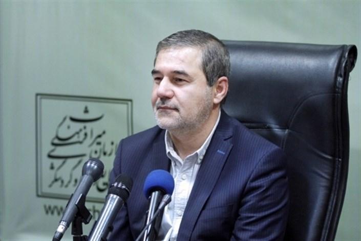 Islamic-Iranian Art University Implements Its Roadmap