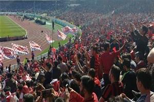مرگ دلخراش پسربچه هشت ساله در استادیوم آزادی
