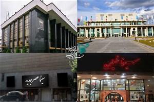 مکانهای برگزاری جشنواره بینالمللی فیلم مقاومت مشخص شدند