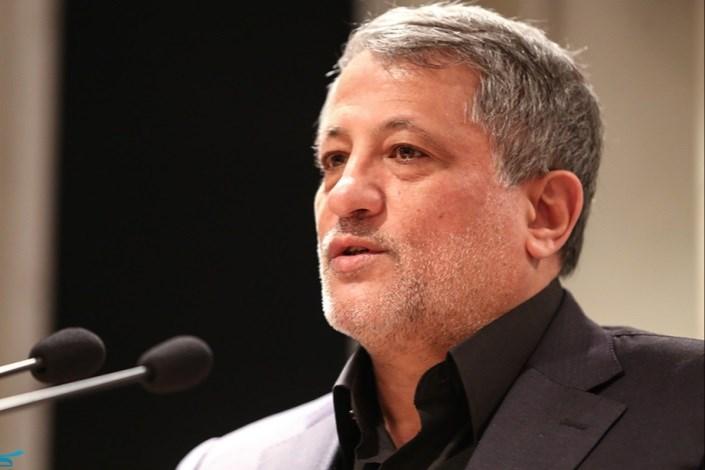 رئیس شورای شهر تهران