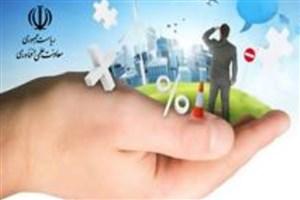 تشکیل کارگروهی به منظور کاهش موانع کسب و کارهای نوپای مبتنی بر فضای مجازی در کشور