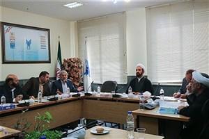 شورای امر به معروف و نهی از منکر دانشگاه آزاد اسلامی برگزار شد