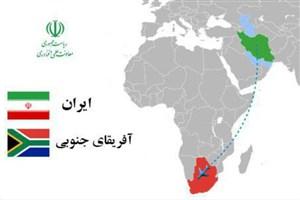 اعزام یک هیات تجاری و فناوری ایرانی به کشور آفریقای جنوبی