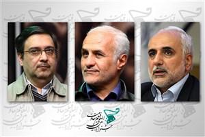 کارشناسان بخش« اسلام هراسی» جشنواره بینالمللی مقاومت مشخص شدند