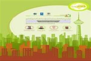 تبادل تجربههای بینالملل درحوزه بهینهسازی انرژی