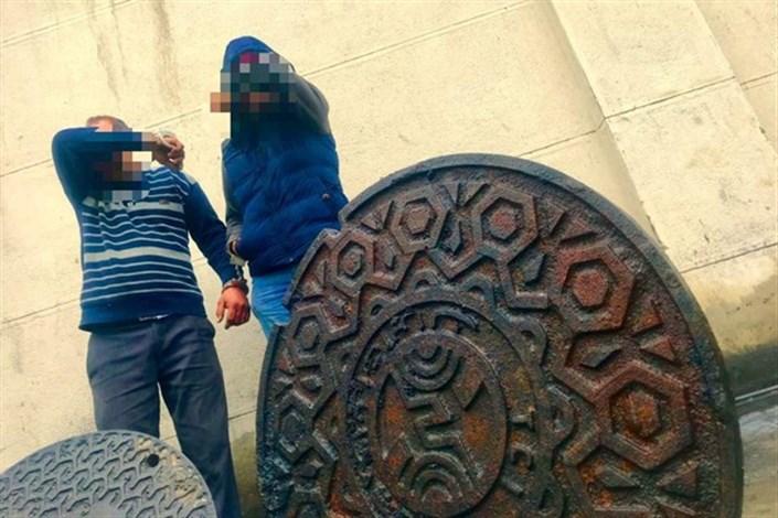 دستگیری مالخران دریچه های چدنی