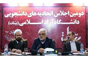 طهرانچی: استعداد های اجتماعی در تشکل های دانشجویی ظهور پیدا می کند